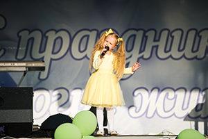 Никитина Кристина
